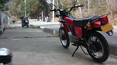Imga0291